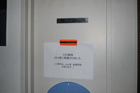 201201312257.jpg