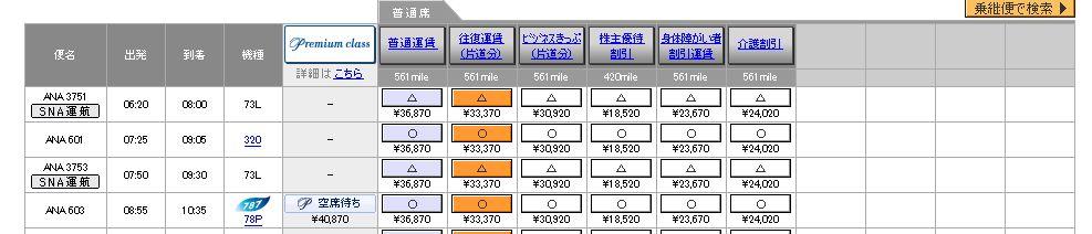 201309122353.jpg